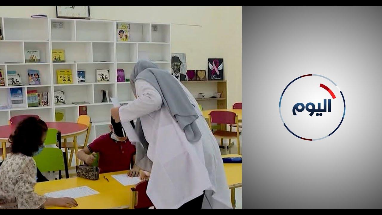 بيت -جيم نيت- مشروع يعلم أطفال السرطان ويعيد تأهيلهم نفسيا  - 10:54-2021 / 10 / 20