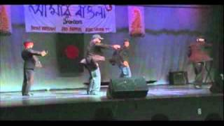 Amar Bangla - III - Ronger Duniya Tore Chaina