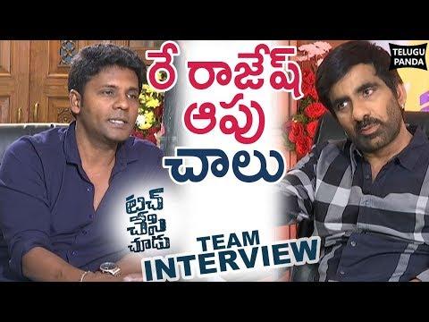 Comedian Satyam Rajesh Funny Satires On Ravi Teja   Touch Chesi Chudu Team Interview   Raashi Khanna