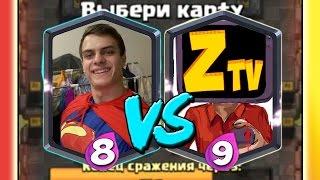 Video Bazya Game VS ZebrailTV - КОГО ВЫБЕРЕШЬ ТЫ ? #ПвП Ютуберов# download MP3, 3GP, MP4, WEBM, AVI, FLV Januari 2018