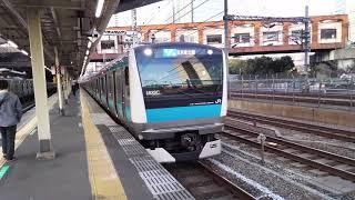 E233系1000番台 浜松町駅発車