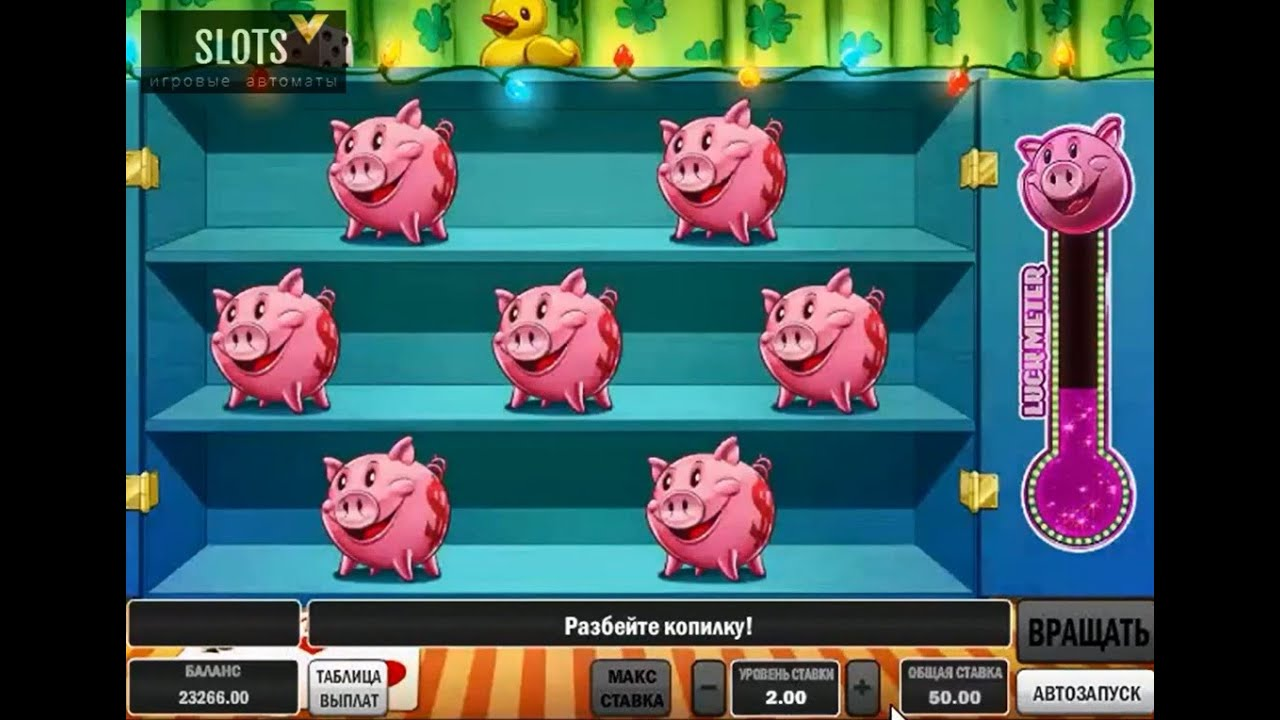 Играть в азартные игры ru