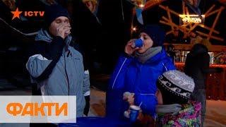 В Голосеевском парке стартовали Apres Ski-вечеринки