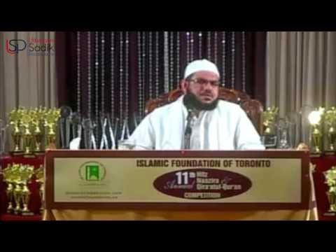 HD | Qari Muhammad Ibrahim Kasi | #Toronto