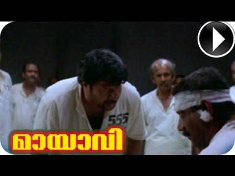Malayalam Movie - Mayavi - Mammootty Introduction Scene - 2 Out Of 23 [HD]