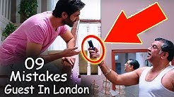 (9 Mistakes) Guest in London | Paresh Rawal | Sanjay Mishra | Movie Mistakes