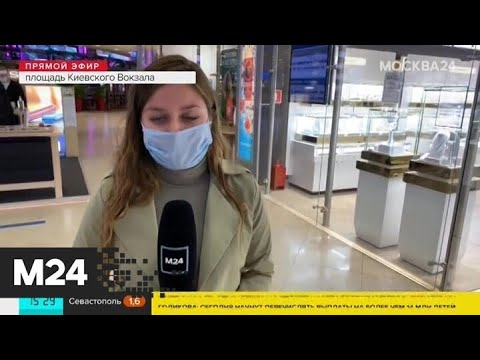 Рады ли москвичи открытию торговых центров - Москва 24