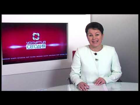 13 01 2020 Новости Спорта+