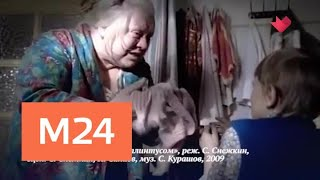 """""""Раскрывая мистические тайны"""": гороскопы - Москва 24"""