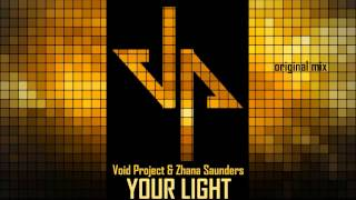 Void Project & Zhana Saunders - YOUR LIGHT (original mix)
