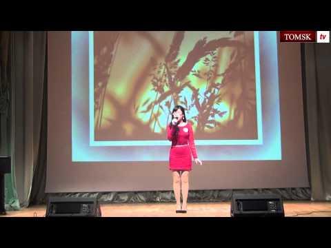 Bán kết giọng ca vàng Việt Nam 2013 - Phần 3