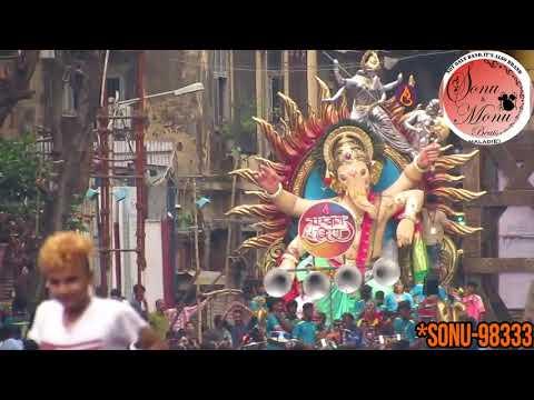 Naman Ply Sonu & Monu Beats Chintamani Song 13 Aug 2017 *Sonu-9833321507 *Monu-9930477705