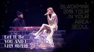 181111 블랙핑크 로제(BLACKPINK ROSÉ) IN YOUR AREA 콘서트 직캠 - Solo Stage (Let It Be + YOU AND I + 나만 바라봐)