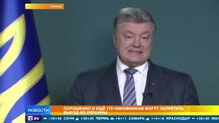 Крысы с тонущего корабля: Политики из окружения Порошенко уходят в отставку
