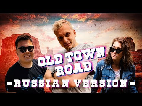 """Violetta & """" Все по Маслу """" - Old Town Road - Lil Nas X - Russian Cover"""