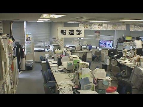 شاهد: مبان ومكاتب تهتز جراء زلزال اليابان  - نشر قبل 17 دقيقة