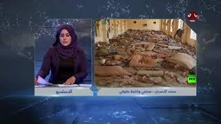 رايتس وواتش تؤكد توثيق حالات احتجاز تعسفي واختفاء قسري في عدن | محمد الاحمدي - يمن شباب