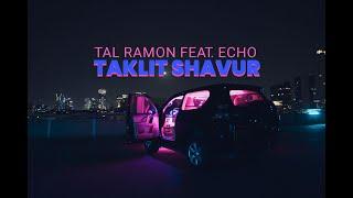 TAKLIT SHAVUR - TAL RAMON feat. ECHO - תקליט שבור - טל רמון ואקו
