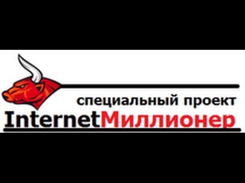 пароли для сайтов секс знакомств