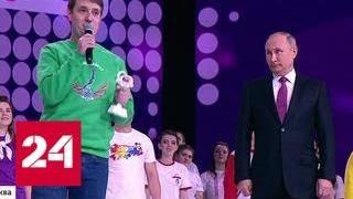 видео Путин принял решение об участии в предстоящих выборах