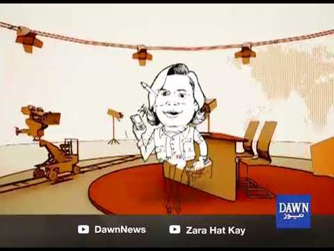 Zara Hat Kay - 09 April, 2018 - Dawn News
