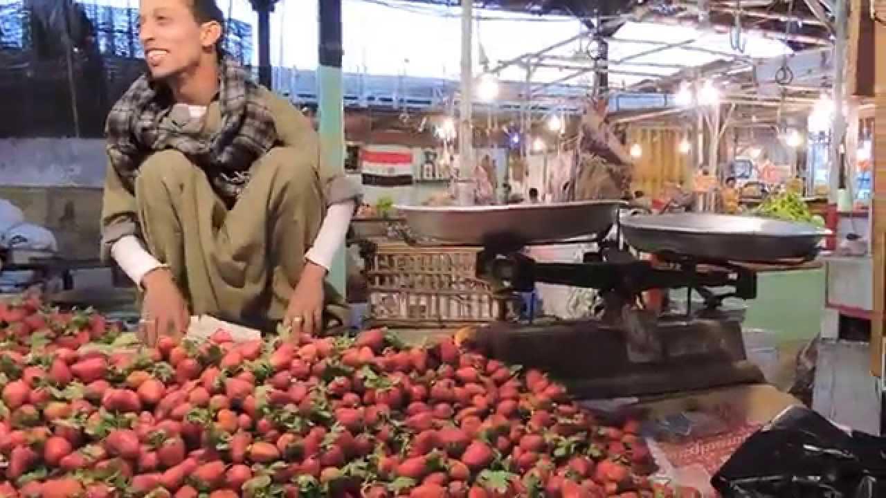 bazar hurghada