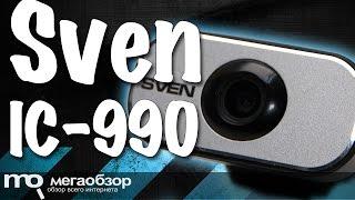 обзор веб-камера sven ic-975 hd