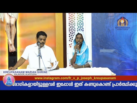 Live Testimonials Shared On Second Tuesday(12/2/2018) Retreat At Kreupasanam