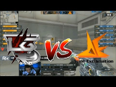 CFPL S14 Taicang LG vs AE Game3 Compound