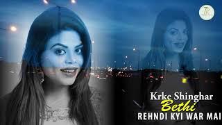Surrey To LA (Deepa Bilaspuri, Jasmeen Akhtar) Mp3 Song Download