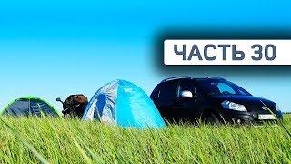 Алтай, Озеро Горькое, Скальный Каньон, Колыванский хребет, Озеро Колывань. 30 часть