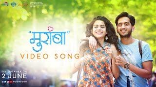 Muramba- Title Song | Jasraj Joshi & Mithila Palkar | Amey Wagh, Sachin Khedekar & Chinmayee Sumeet