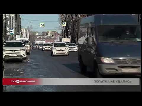 Полмиллиона рублей штрафа за попытку дать взятку получил житель Братска