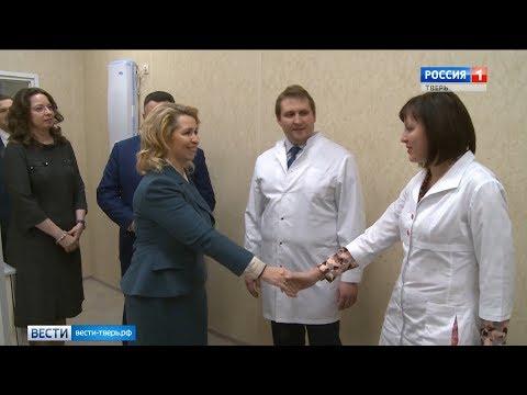 В Твери открылся медицинский онкоцентр «Белая роза»