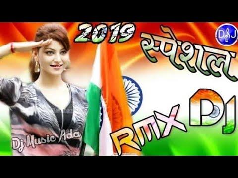 Desh Rangeela Rangeela✔Dj Remix Desh Bhakti Song|| Vande Matram Song|| Desh Rangeela|| Dj