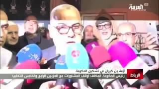 أزمة بن كيران في تشكيل الحكومة المغربية الجديدة