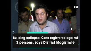 Building collapse: Case registered against 3 persons, says District Magistrate- #Uttar Pradesh News