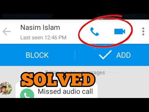 Imo Audio Problem Solved    How to Solve Imo Audio Problem