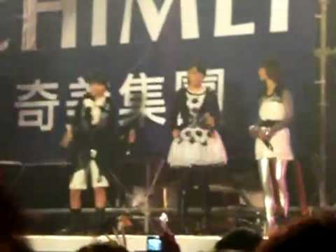 2009台南市跨年晚會-S.H.E. - 五月天