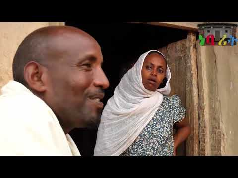 Eritrean comedy: መዛኒ ልቢ ብ ሞኰነን ተስፋማርያም mezani lbi by Mokenen Tesfamariam 2017