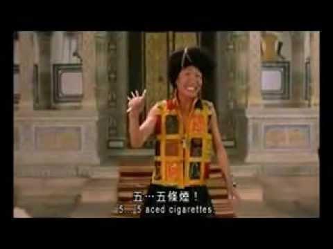搞笑片段 鄭中基 喜瑪拉雅星 - YouTube