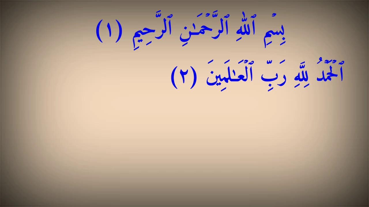 Bacaan Merdu Anak Anaksurat Al Fatihah Metode Ummi