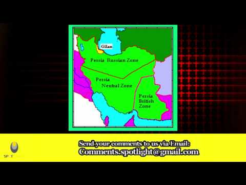 British Complicity in the Iranian Holocaust