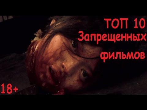 Сцены изнасилований из художественных фильмов (секс ролики)