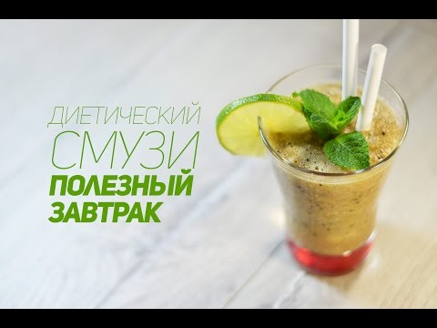 Смузи для похудения 0% жирности киви+банан+яблоко. Рецепт диетического смузи-коктейля
