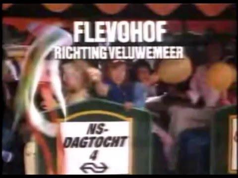 Flevohof reclame (1984)