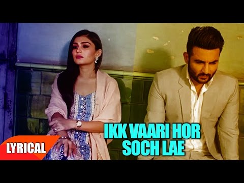 Ikk Vaari Hor Soch Lae (Lyrical Video) | Harish Verma | Punjabi Lyrical Songs | Speed Records
