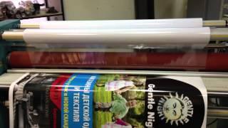 Широкоформатная ламинация в типографии «Sprinter»(Типография «Sprinter» предлагает услугу ламинации материалов больших форматов в Санкт-Петербурге. http://7156434.ru/shi..., 2014-10-01T13:32:32.000Z)