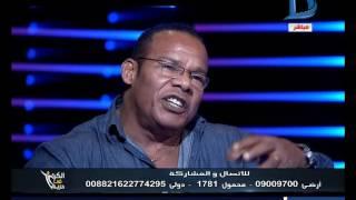 الشحات مبروك يكشف سبب رفضه التمثيل مع عادل إمام