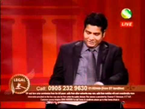 Legal Advice 1st December 2011- Bangla( Imigration law advice - disable, Tier-4) Channel S Live